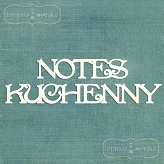 chipboard Notes Kuchenny 3 pieces (Polish word)